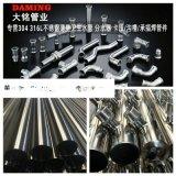 廣東304 316L不鏽鋼薄壁水管規格DN15尺寸廠家現貨價格