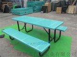 連體鐵藝戶外桌椅組合露臺室外鐵藝桌椅組合