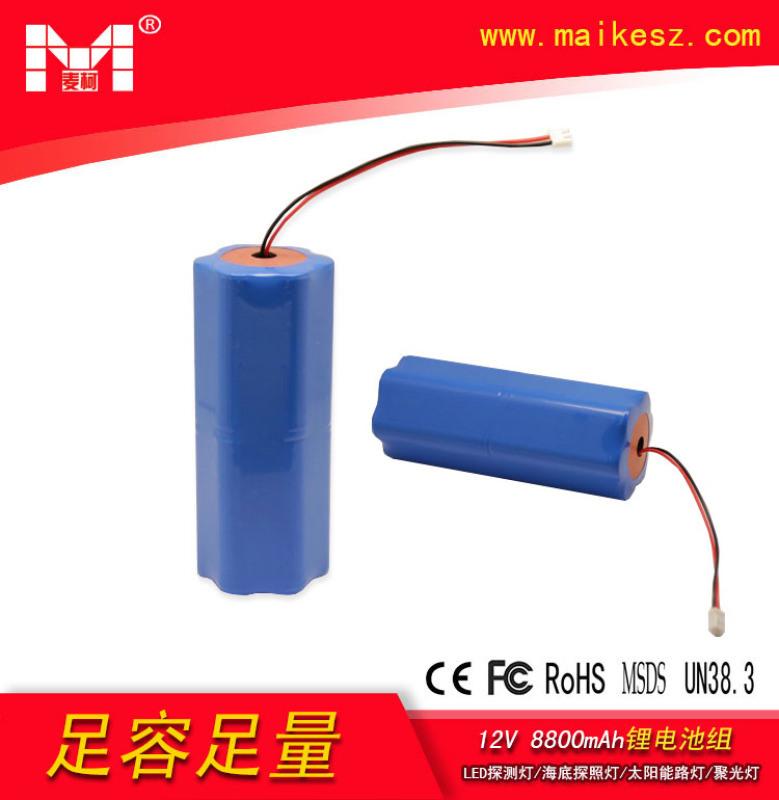 源頭12V-8800mAh 海底照明設備電池釣魚燈電池7.4V