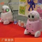 家用機器人銷量 自主行走人機交互 智慧家用機器人