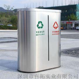 户外不锈钢垃圾桶学校公园小区分类垃圾箱果皮箱