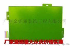 广东氟碳铝单板生产厂家 幕墙铝单板订制 量大从优