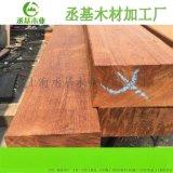鳳梨格原木板材 立柱木方戶外實木地板柳桉木防腐木料 方木條加工