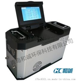 污染源监控HC-9001型烟尘(气)自动测试仪
