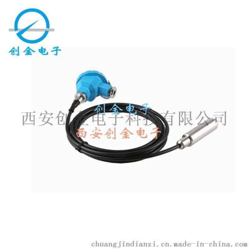 投入式液位变送器 CEMPX400/LDN600/PTS601/YZD-5A一体式液位