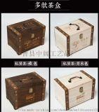 茶叶木制礼品盒/木箱/木盒/白茶礼品盒