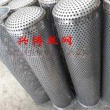 热销304不锈钢过滤桶孔板缝焊高效耐腐蚀