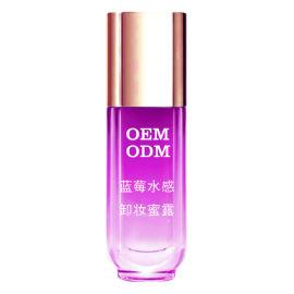 广州化妆品厂温和深层清洁蓝莓卸妆露乳oem贴牌定制