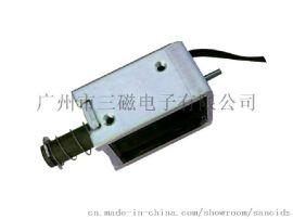 共享充电宝电磁铁、电磁铁厂家、广东电磁铁、供应电磁铁