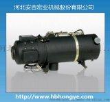 河北宏业供应中通 宇通 少林 专用电喷加热器YJP-Q35