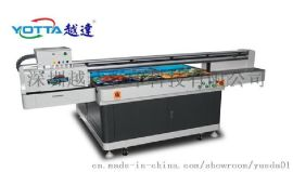 UV平板打印机多少钱一台