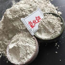 河北石茂直销氧化钙 脱硫氧化钙 污泥处理用氧化钙