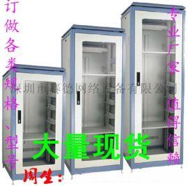 网络布线柜、小型网络柜、服务器机柜