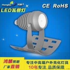 双面LED瓦楞灯3W射灯+1.5W点光源