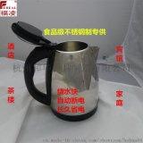 福凌牌快速斷電1.8L食品級不鏽鋼電熱燒水壺
