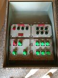 IP65户外带防雨罩防爆配电箱