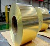 深圳C2680特硬黄铜带,0.25mm全硬黄铜带