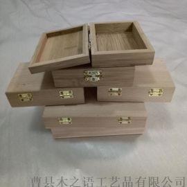 定制木盒木質翻蓋創意撲克牌盒棋牌禮品盒包裝盒