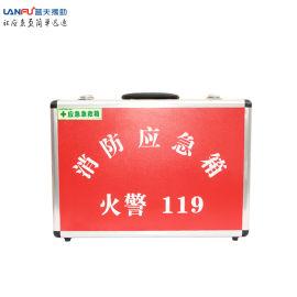 工矿应急急救箱,蓝夫LF-12501