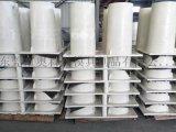 厂家直销SMC华夫板,BMC华夫板以及玻璃钢