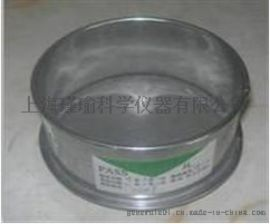 GR-150羽绒标准筛