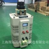 图冠250VTDGC-3KVA电动调压器