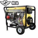 工程用5KW便携式小型柴油发电机