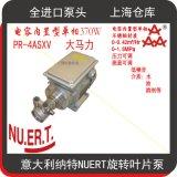 不鏽鋼單相大馬力高壓旋轉葉片泵 增壓泵 水泵油泵