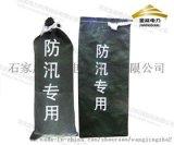 广东防汛专用沙袋 吸水膨胀沙袋