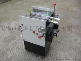 RHC-200切脚机