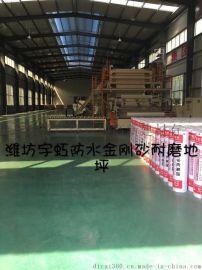 济南**公司低价承包做绿色金刚砂耐磨地面