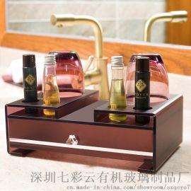 酒店牙具盒卫生间洗漱用品收纳盒宾馆浴室易耗品亚克力