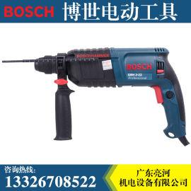 博世Bosch混凝土电锤冲击钻GBH 2-22
