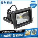 武汉LED投光灯工程专用 高亮品质寿命长 品质值得信赖 -灵创照明