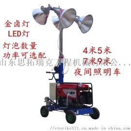 厂家直销5米移动照明车 施工照明车 夜间照明车