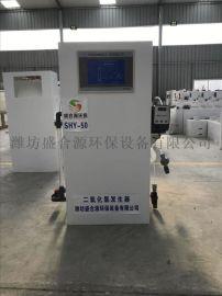 全自动二氧化氯投加器设备制造销售生产
