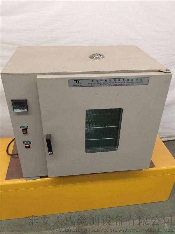 天成檢測提供縱向回縮率測定儀 TC-450,烘箱