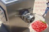 绞肉机商用电动不锈钢大功率