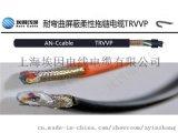 供应:抗扭转机器人电缆ROBOT 4G0.75