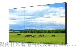 吉林 三星55寸1.7mm液晶拼接屏 展厅视频大屏