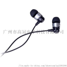 M3手机耳机适用苹果安卓音乐入耳式男女通用型