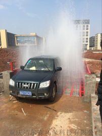 四川德阳建筑工地自动洗车轮机标准做法