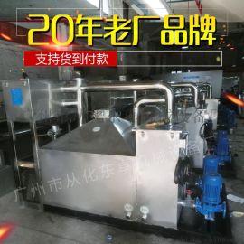 GYW液压式厨房油水分离器 餐饮业废水隔油器