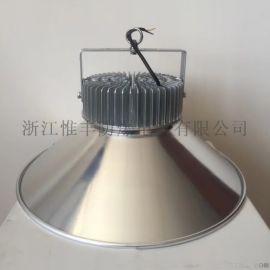 浙江惟豐防爆FLD85 LED節能工礦燈