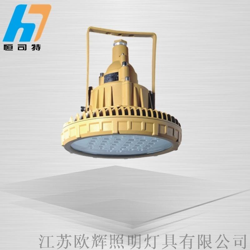 隔爆型LED防爆灯/防爆led灯/36V大功率LED防爆灯