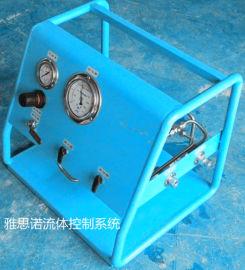 超高压动力单元/化学试剂注入系统
