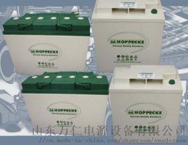 荷贝克FNC镍镉蓄电池