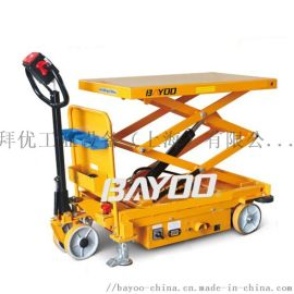 BAYOO/拜优全电动升降平台车|电动移动式平台车