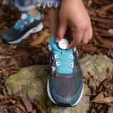 Fitgo高端鞋带定制化智能绑带系统