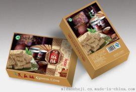 郑州食品包装盒订做 包装盒印刷厂家